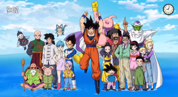 Let the show begin! - Last sequence of the opening song before the curtains open to the new story arc. DRAGON BALL SUPER is being broadcasted since July 5th, 2015.