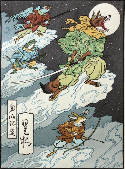 'Fox Moon', knights of the night: 'Star Fox'