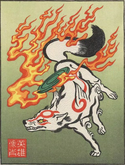'The Wolf Goddess', Amaterasu, the sun goddess, in wolf form: 'Okami'