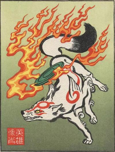 'The Wolf Goddess', Amaterasu, the sun goddess, in wolf form: 'Okami'