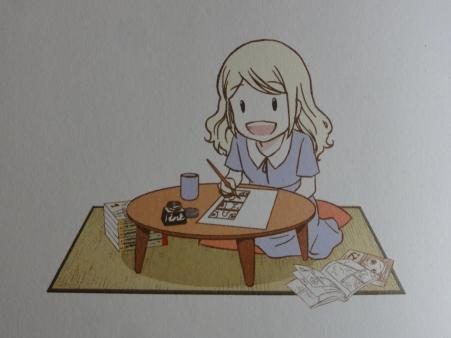 Hokuoujoshi 1-1