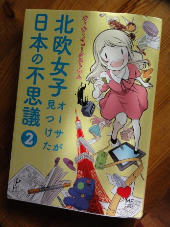 Åsa made it again - 'Nordic Girl Åsa discovers the Mysteries of Japan 2'. The cover of the second cover comes in similar fashion.