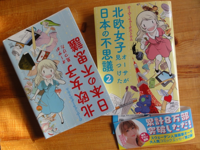 Voilà volume 1 and 2 - that reminds, what happened actually with the Obi ribbon of the first book?!