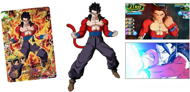 20170330_Super Dragon Ball Heroes 14 - x1200