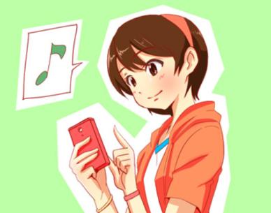 Anna Listening Japanese