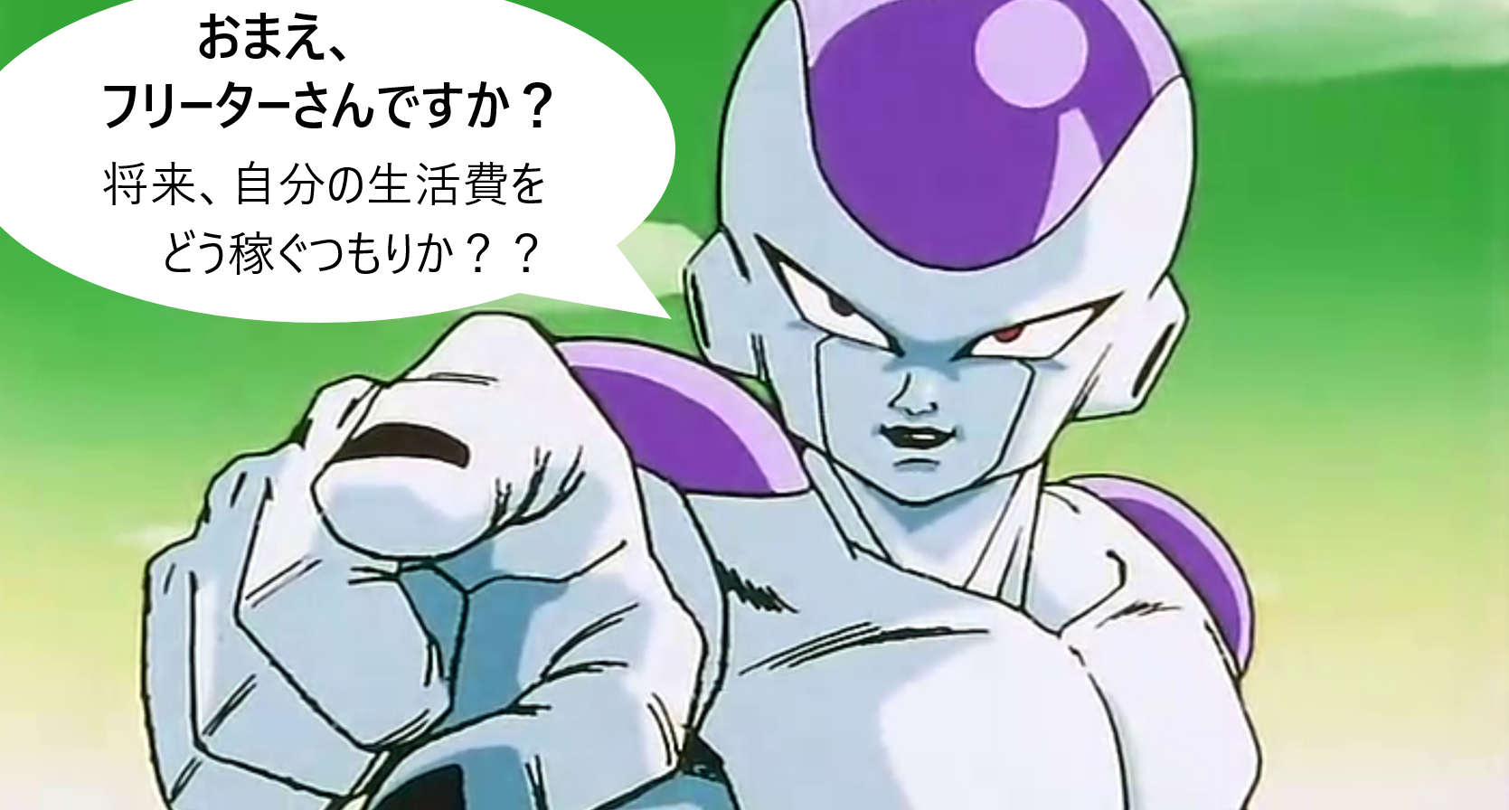 20171121_Freeza vs. Freeta Header